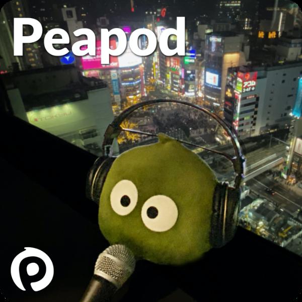 Peapod by Peatix アイコン