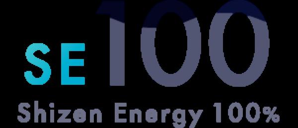 SE 100