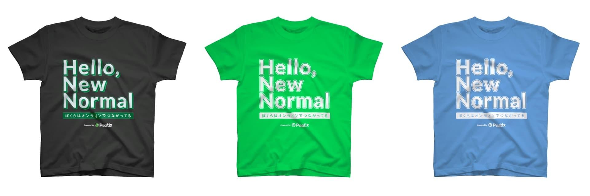 Hello, New World オリジナルTシャツデザイン ダークグレー、緑、サックスブルーの3色あります。