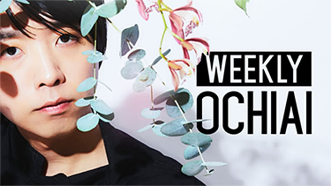 WEEKLY OCHIAI シーズン4