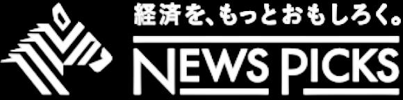 NewsPicks ロゴ