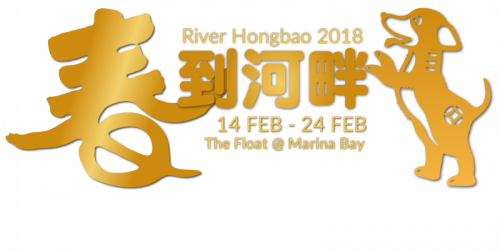 river-hongbao-logo